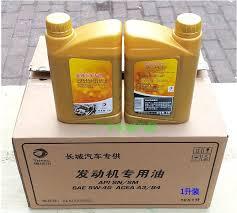 <b>Моторное масло 5W-40 CHN</b> SN-5W-40 для Haval H2 (Хавал Н2 ...