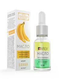Укрепляющее <b>трехфазное масло для</b> ногтей Банан MILV ...