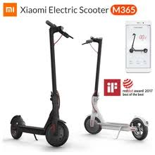 <b>mijia 1s</b> scooter