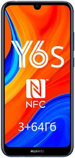 Купить <b>Смартфон HUAWEI Y6s</b> 3/<b>64Gb</b>, синий в интернет ...