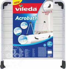 Купить <b>Сушилка для белья Vileda</b> Акробат с доставкой на дом по ...