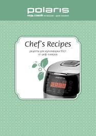 <b>Cook</b> book polaris pmc 0517ad by Art Aura - issuu