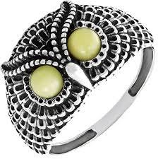Серебряное кольцо ''<b>Сова</b>'' Darvin 920034135AA с <b>янтарем</b> ...