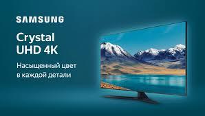 «<b>LED телевизор Samsung LT-24</b> E 310 EX» — Телевизоры ...