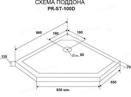 <b>Душевой поддон Grossman Pragma</b>/<b>Status</b> PR-ST-100D 100*100 ...