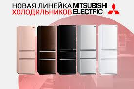 <b>Многокамерные холодильники</b> от <b>MITSUBISHI</b> ELECTRIC 2019