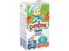 <b>Пюре Спелёнок Кабачок 125 г</b>, Tetra Pak - купить в детском ...