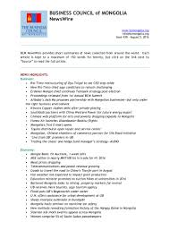 customs rater resume slideshare