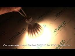 Good, <b>Лампа галогенная SHOLTZ</b> 20Вт GU5.3 200лм 2700K 220В ...