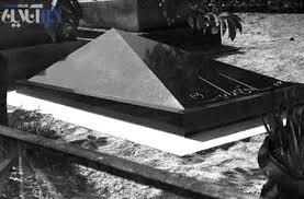 Image result for مدل های سنگ قبر