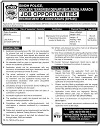 nts recruitment of constables bps 05 in ctd sindh forms nts recruitment of constables bps 05 in ctd sindh forms