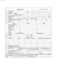 betar radio job circular betar gov bd click here to this application form
