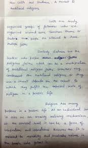 analysis of the events essay new cults and godmen threat to essay new cults and godmen threat to traditional religion