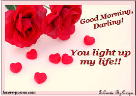 Good Morning Messages - Good morning my love - Nice Messages for ... via Relatably.com