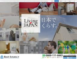 here is gtn for findind your room ・finding your job ・activating best estate the best foreigners ese real estate information website