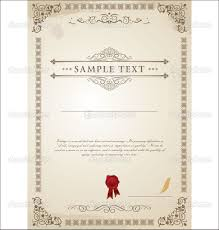 blank vintage logo badges templates images about blank blank certificate template certificate templates memes dji60j certificate template blank