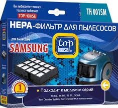 <b>Top House TH</b> 001SM HEPA-<b>фильтр</b> для пылесосов Samsung ...