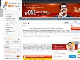 essay online dating   essay essay on online dating vs traditional