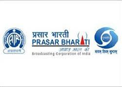 Prasar Bharati Online Mock 2