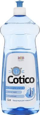 "<b>Вода для утюгов</b> ""<b>Cotico</b>"", 1 л"