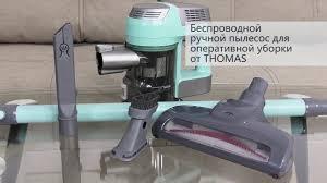 <b>Thomas QUICK STICK</b> Tempo видеообзор - YouTube
