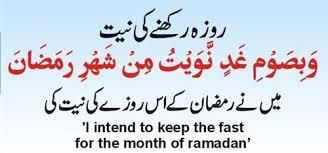 best-ramadan-greetings-quotes-in-arabic-3.jpg