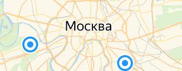 Ортопедические изделия — купить на Яндекс.Маркете
