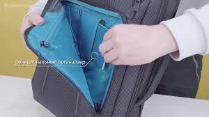 <b>Сумка</b>-<b>рюкзак</b> Thule Crossover 2 <b>Convertible</b> Laptop <b>Bag</b> 15 6 ...