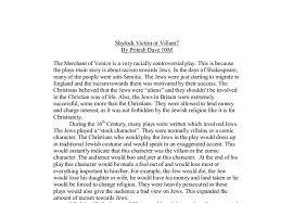 merchant of venice shylock victim essay   writefiction   web fc  commerchant of venice shylock victim essay