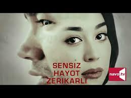 Sensiz hayot zerikarli (uzbek kino) | Сенсиз ҳаёт зерикарли (узбек ...