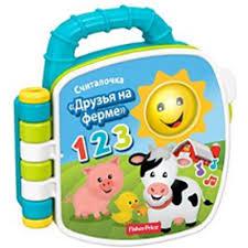 Купить развивающую игрушку-книжку Mattel <b>Fisher</b>-<b>Price</b> ...