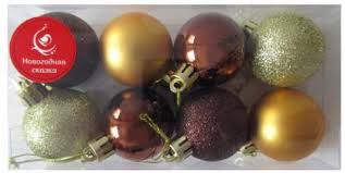 <b>Набор шаров Новогодняя сказка</b> 973636 4 см 8 шт — купить ...