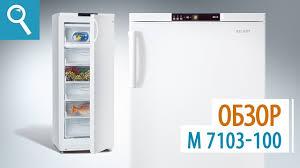Морозильник <b>ATLANT</b> М-7103-100 серии COMFORT+. Обзор ...