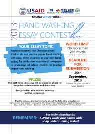 global handwashing day essay contest poster
