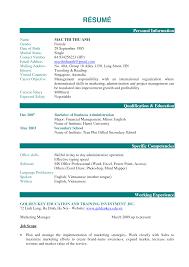 resume example free creative resume templates modern resume template microsoft word resume template download mac resume template download mac