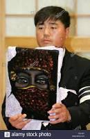 Image result for kim sun il