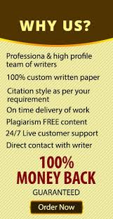 why you like dissertation writers uk Dissertation Writers UK