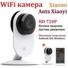 Поворотная <b>IP камера Xiaomi YI</b> Dome WiFi 1080P | Электроника ...