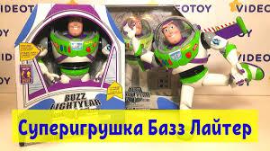 Базз Лайтер из Истории игрушек 4 обзор фигурки 30 см 0+ ...