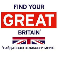 <b>Love</b> GREAT Britain - Tourist Information Center - <b>Moscow</b>, Russia ...