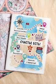 Купить прикольные <b>обложки для паспорта</b>. Обложки для загран ...