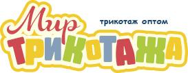 <b>Детская одежда</b> Крокид (<b>Crockid</b>) оптом в Новосибирске, низкие ...