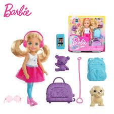 14cm Original Barbie Dolls Barbie Dreamhouse Adventures Travel ...