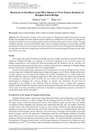 Research on the <b>Wave</b> Load Effect Based on Time History Analysis ...