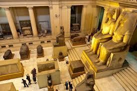 Image result for المتحف المصري