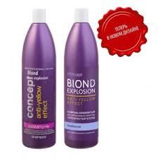 Оттеночный <b>шампунь CONCEPT</b> Blond Explosion Anti-yellow ...