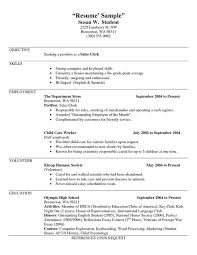 Resume Examples  Sample Self Employed Resume  resume sample for