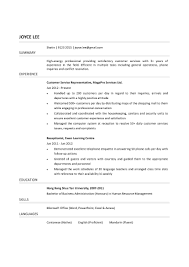 resume another word for skills sample customer service resume resume another word for skills resume define resume at dictionary charity resume template resume templat volunteer