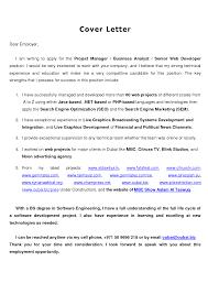 Job Cover Letter Dear Suspensionpropack Com