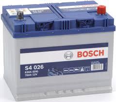 Аккумуляторы автомобильные - купить <b>аккумуляторную батарею</b> ...